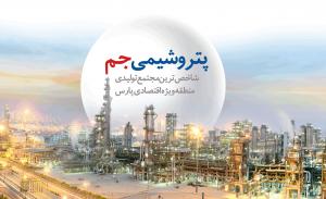 اجرای چندین پروژه پاکسازی در سواحل خلیج فارس