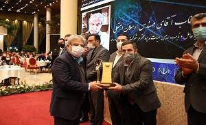 مدیرعامل ایران یاسا تایر و رابر به عنوان مدیر موفق ملی تقدیر شد