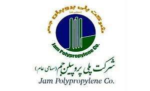 شرکت پلیپروپیلن جم، برنده جایزه صنعت سبز شد