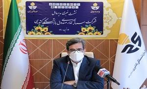 نشست خبری محسن بازارنوی در آستانه مجمع عمومی وصندوق