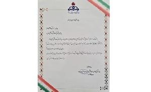 تقدیر وزارت نقت از رکوردشکنی های پیاپی پتروشیمی جم